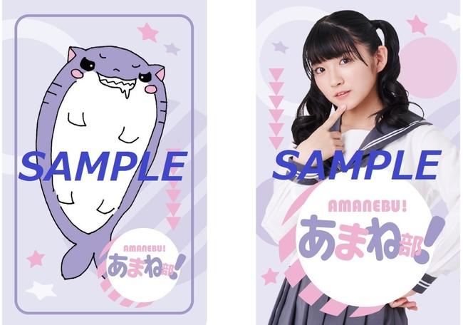 8月入会者限定特典発表!「オリジナルステッカー」会員全員プレゼント!